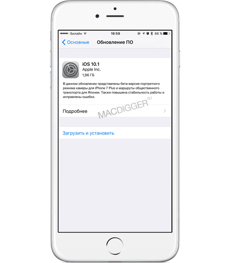 Download iOS 10.1 for iPhone, iPad and iPod touch [links]