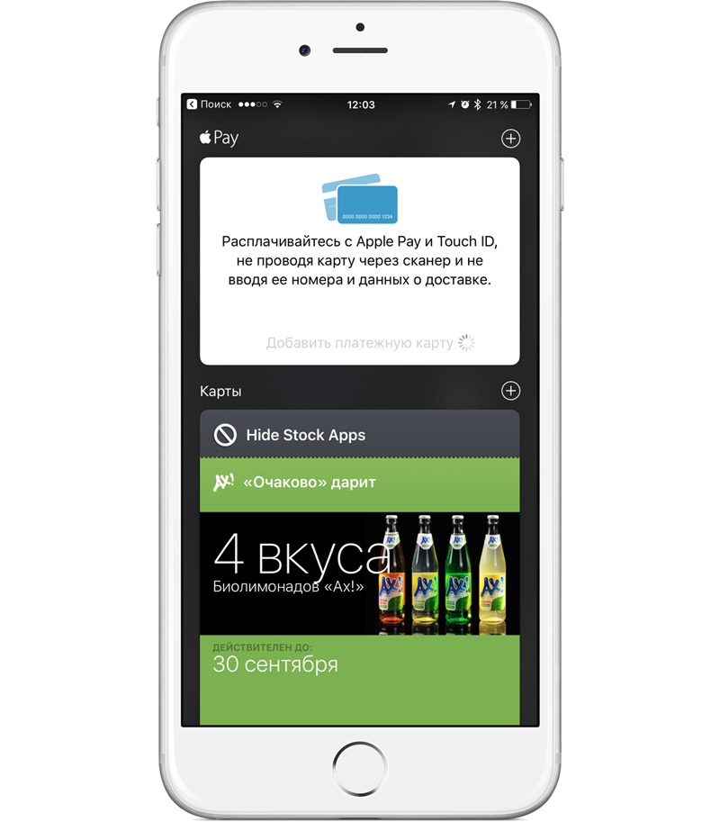 Apple Pay in Russia: how to set up a payment service for iPhone and Apple Watch