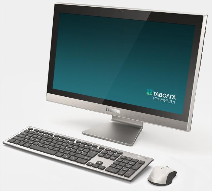 "MIA buys 9000 domestic computers processors ""Baikal-T1"""