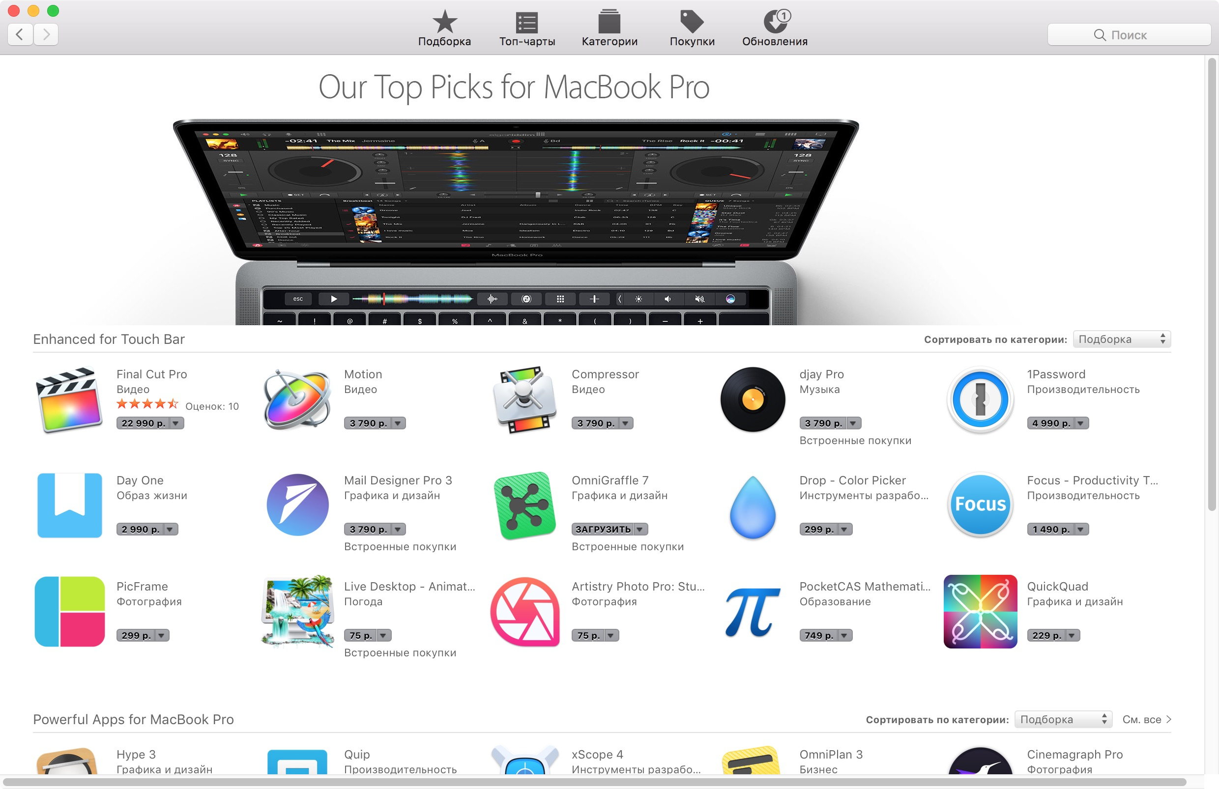 Which applications support the Touch Bar in the new MacBook Pro