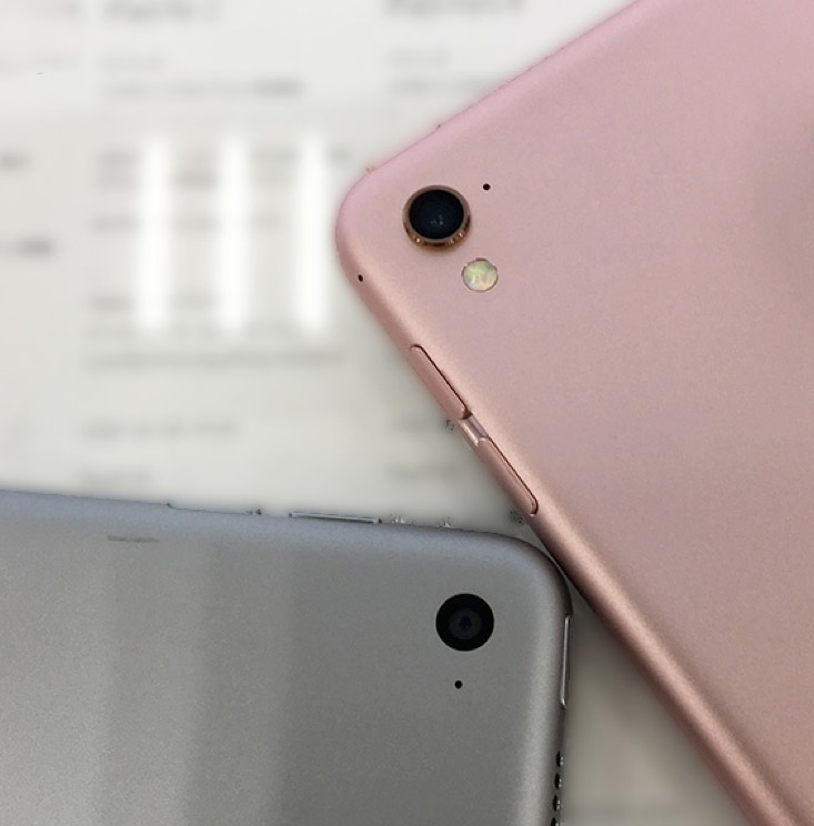 "Apple will introduce in March three new iPad, including a 10.9-inch model with a screen ""edge to edge"""