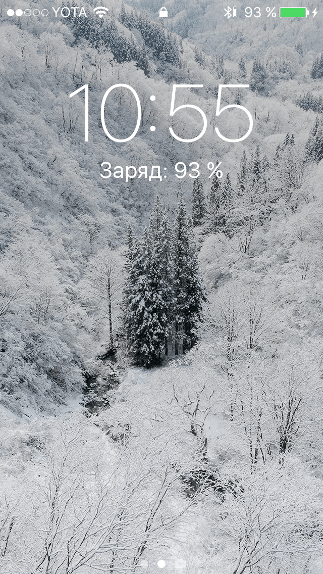 A selection of the best Wallpapers: winter