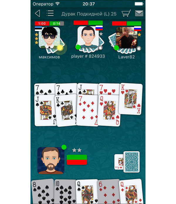Durak LiveGames – but not a card usually kills
