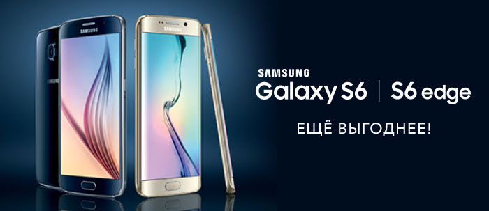 Smartphones Samsung Galaxy S6 and S6 edge fell sharply in Russia after the failure of Galaxy Note 7