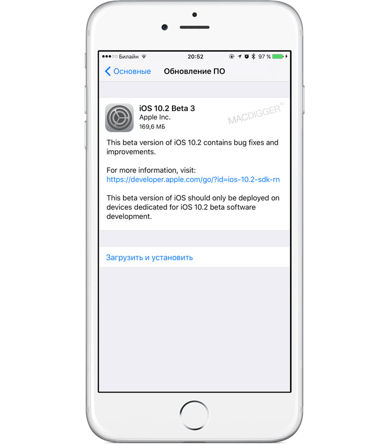 Apple released iTunes 10.2 beta 3 for iPhone and iPad