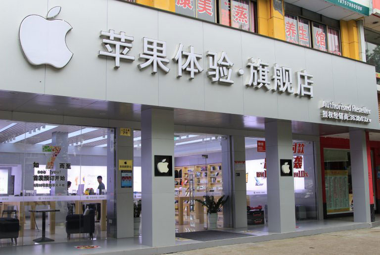 The chief PR Manager of Apple in China has become a well-known journalist