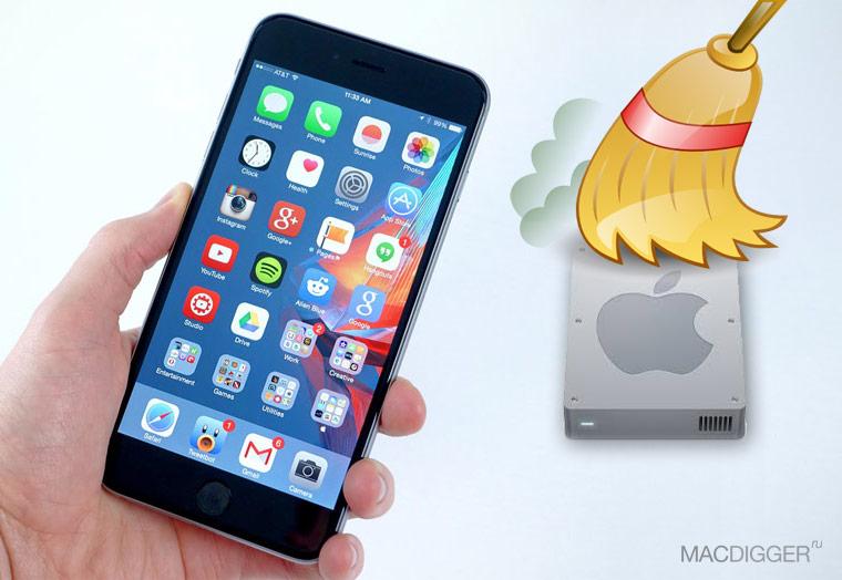 How to free up a few additional gigabytes on iPhone and iPad without jailbreak