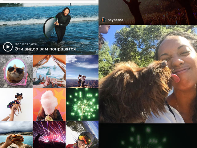 Officially: Instagram will soon feature live broadcasts