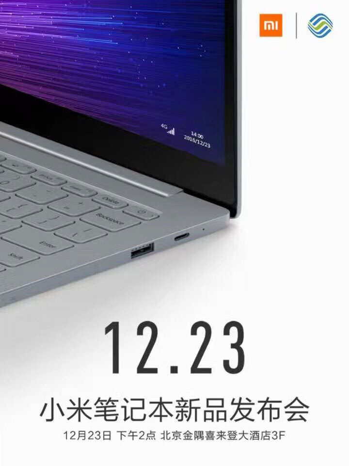 Specifications and price of Xiaomi Mi laptop Notebook Pro became known the day before the official presentation