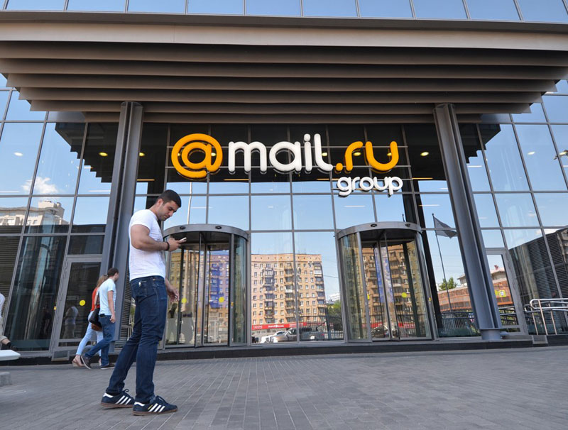 MegaFon announced the decision to buy Mail.Ru Group for $740 million