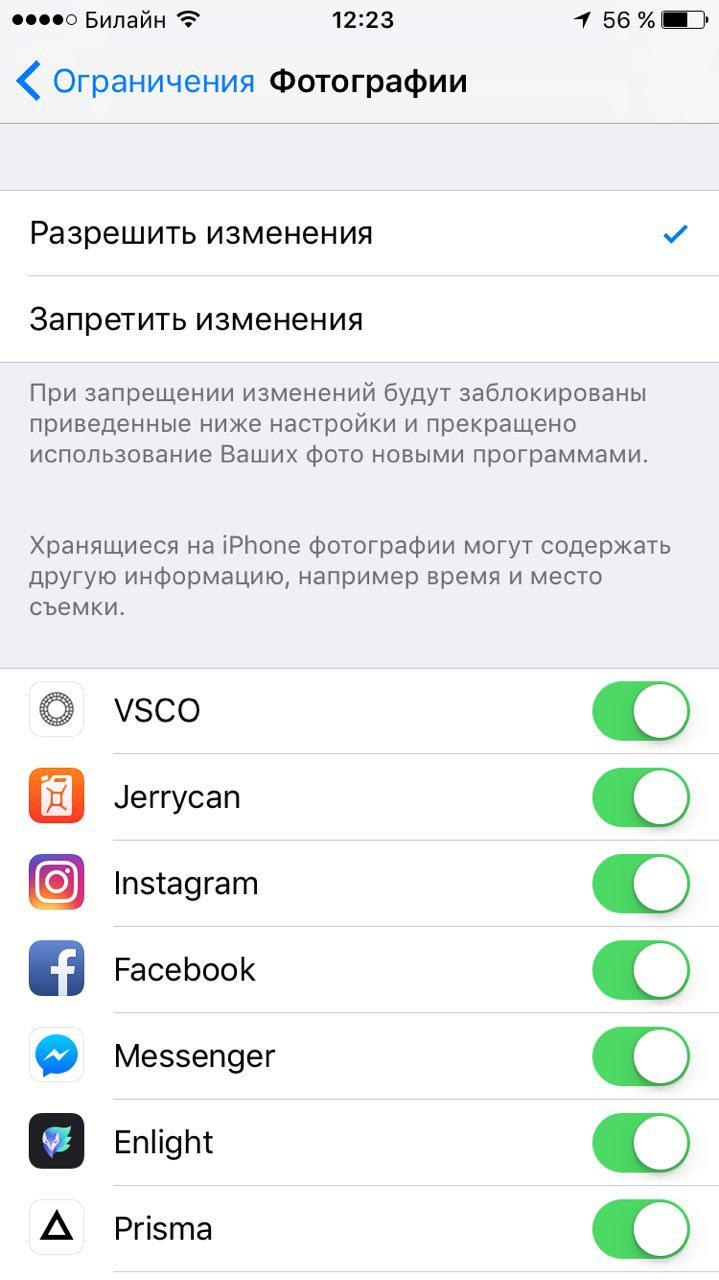 How to protect photos on your iPhone