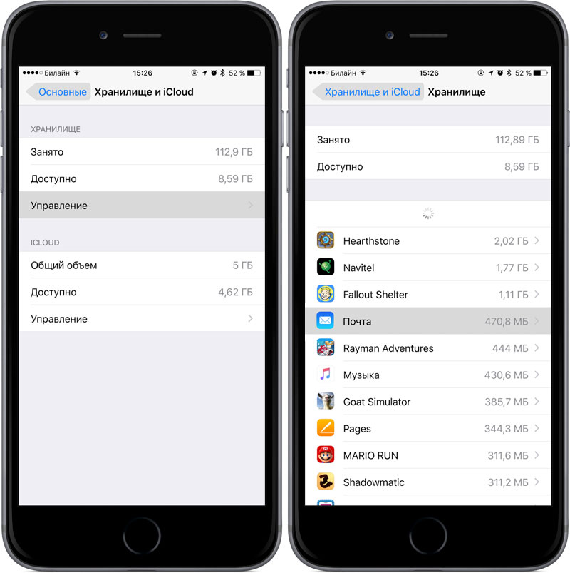 The easiest way to free up space on your iPhone and iPad