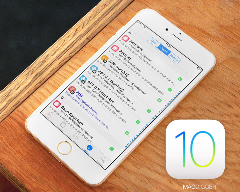 Jay Freeman released Cydia for iOS 10