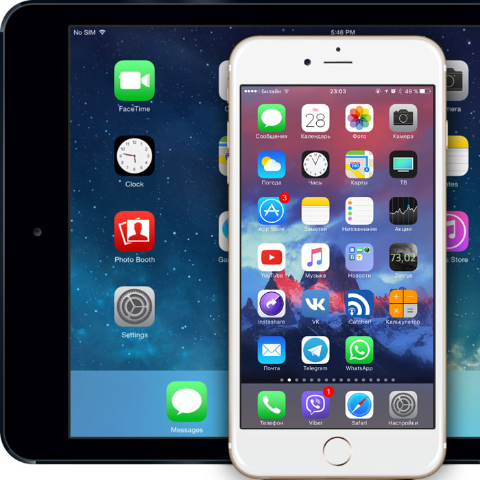 iOS 10.2 has aggravated the problem of the accelerated discharge of the iPhone and iPad