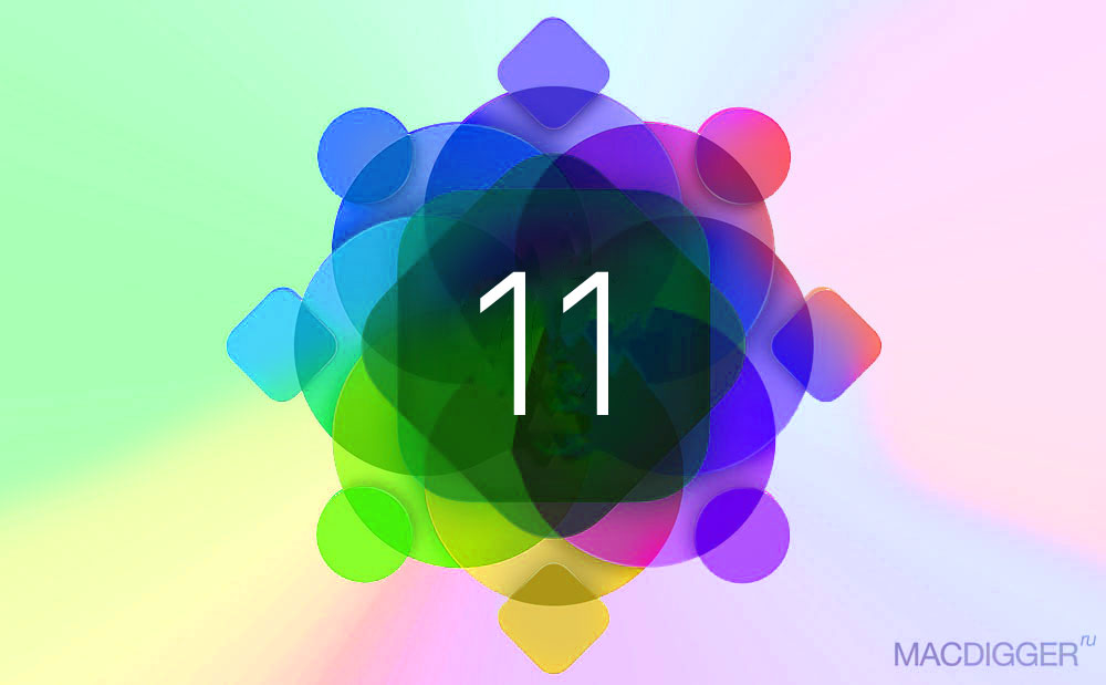 iOS 11: 40 functions that we expect in the new operating system