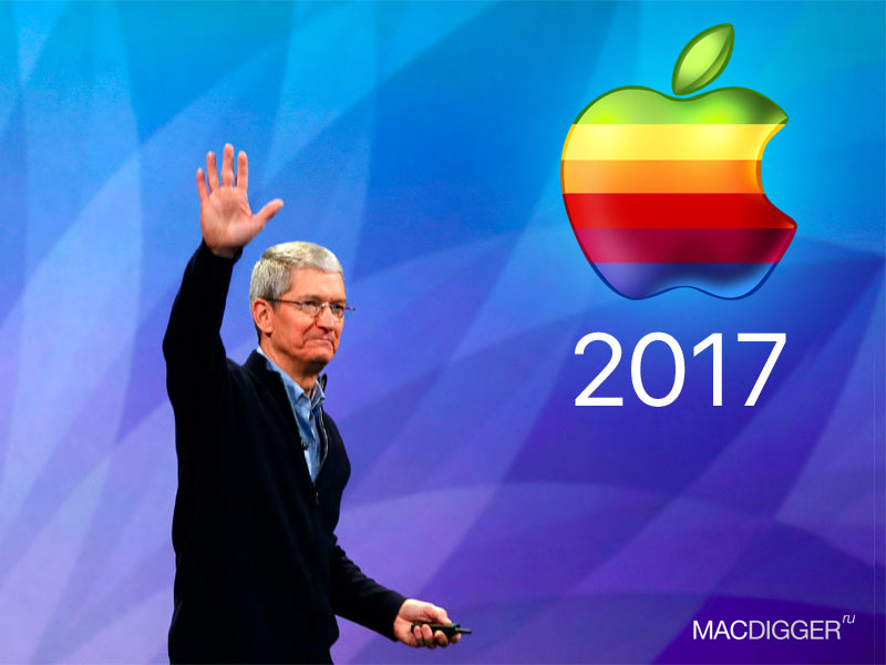 iPhone 8, of 10.5-inch iPad Pro, Apple Home, and other innovations that we can expect from Apple in 2017