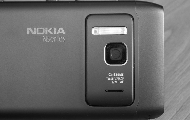 Do we need such Nokia?