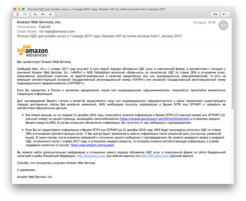 """Amazon warned Russian users about price increase for services because of the """"tax on Google"""""""