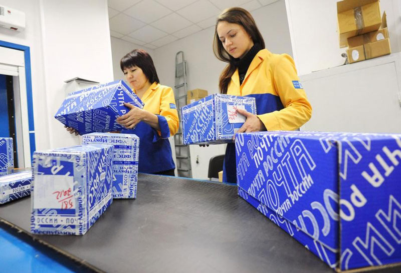 """Mail of Russia"" will send parcels from foreign online stores in Yakutia"
