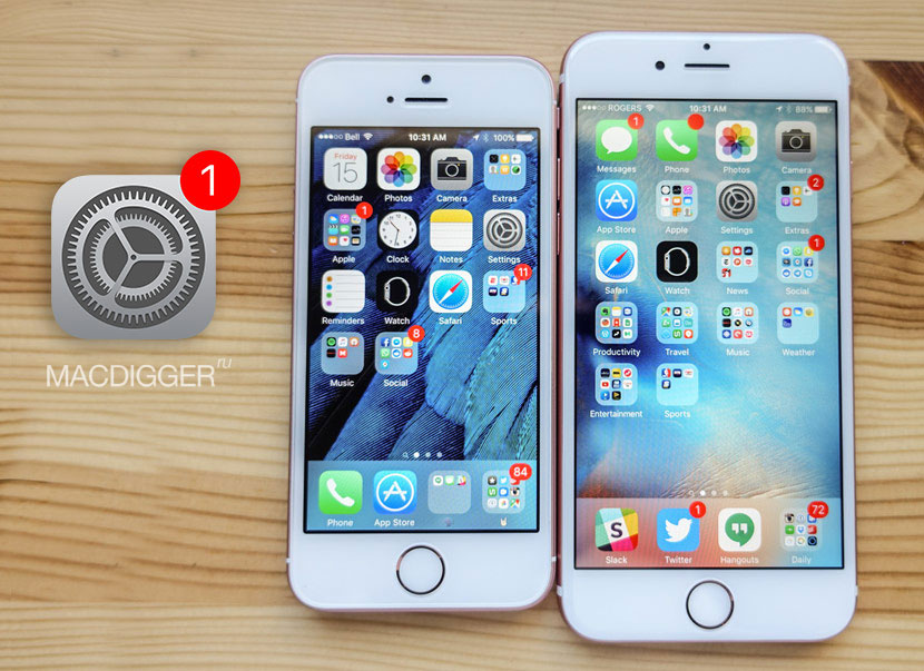 How to disable OTA update iOS on iPhone and iPad without jailbreak