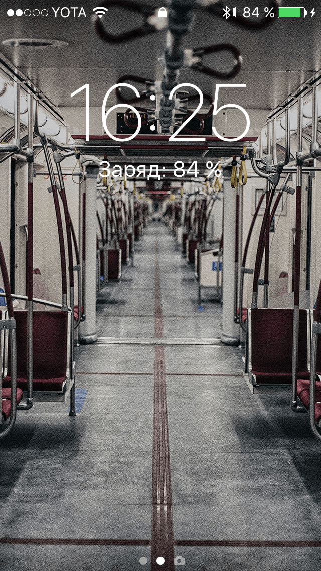 A selection of the best Wallpapers: public transport