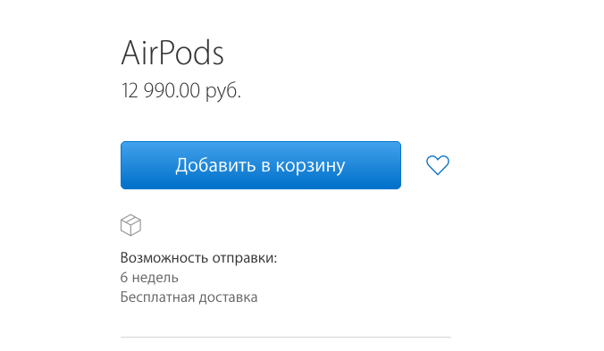 Want to buy AirPods? Will have to wait