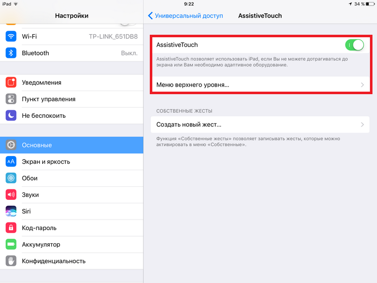 How to restart iPhone or iPad with broken power button