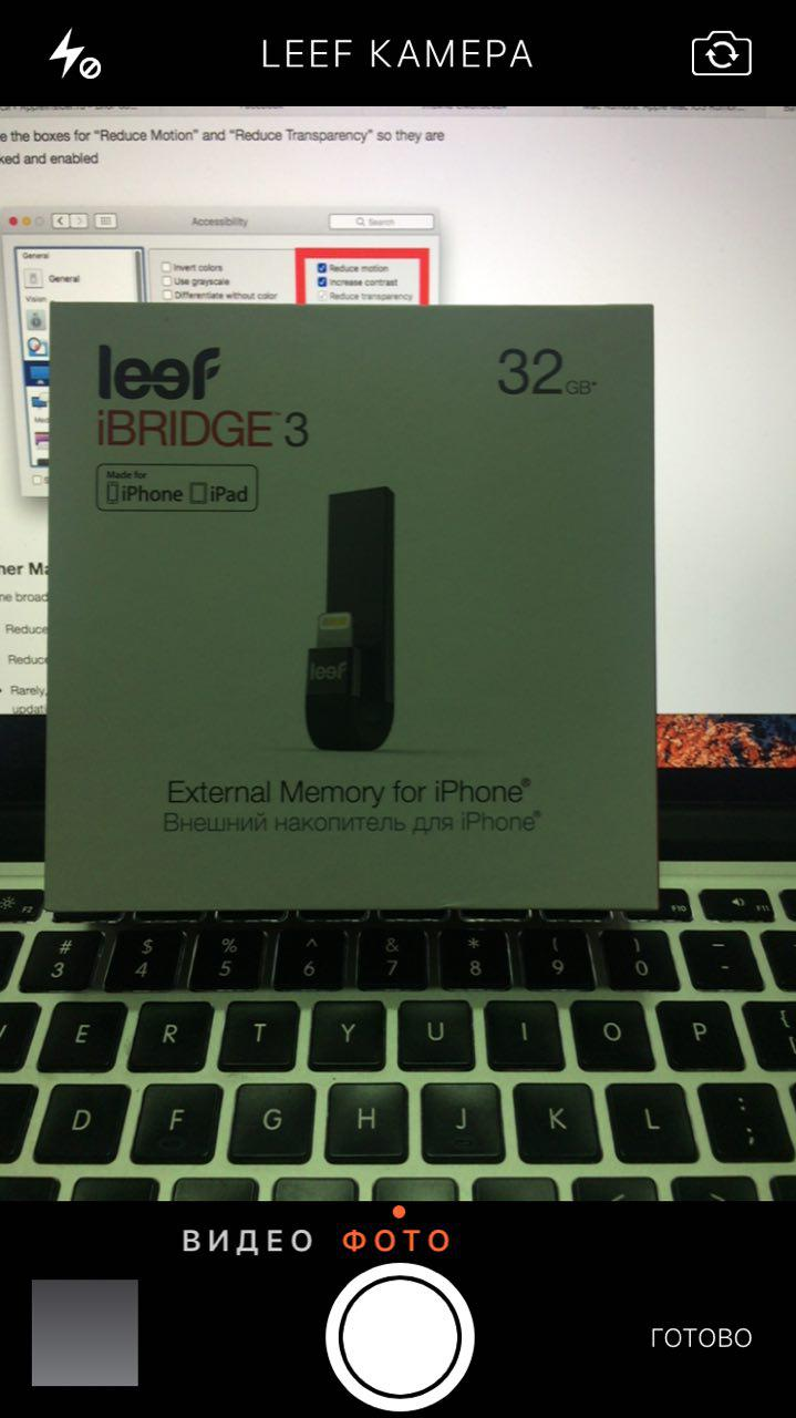 Out of memory on your iPhone or iPad? This device will help!