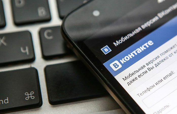 """The USA included """"Vkontakte"""" in the list of the main pirate resources of Russia"""