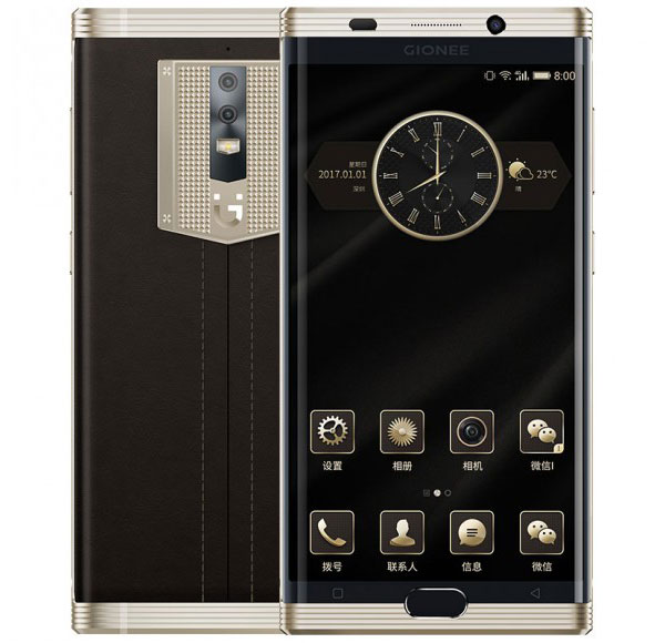 Premium flagship Gionee M2017 has been officially unveiled: 5.7-inch QHD display, dual camera, battery 7000 mAh