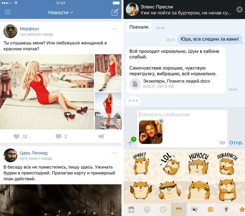 "Media: ""Vkontakte"" will start self-destructing messages"