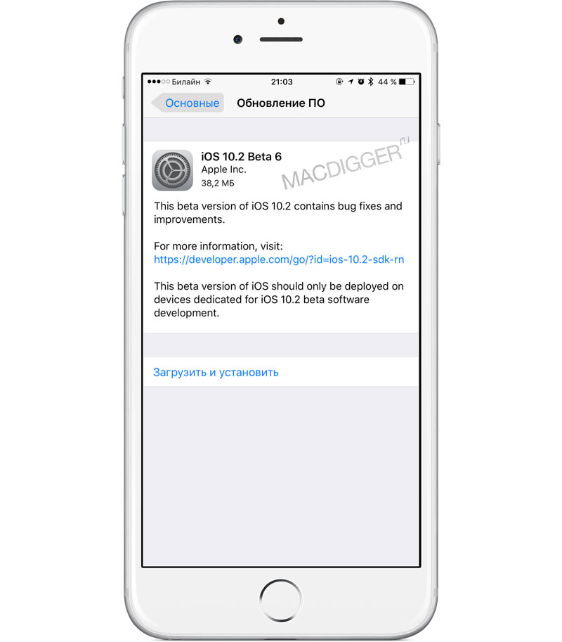 Apple released iTunes 10.2 beta 6 for iPhone, iPad and iPod touch