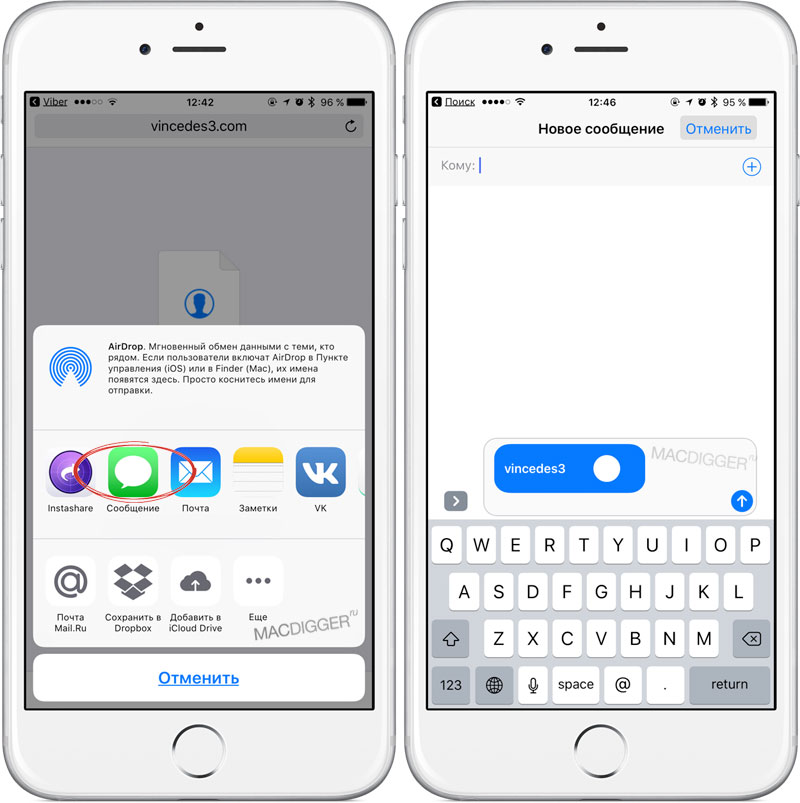 "This message ""killed"" iMessage on any iPhone [video]"