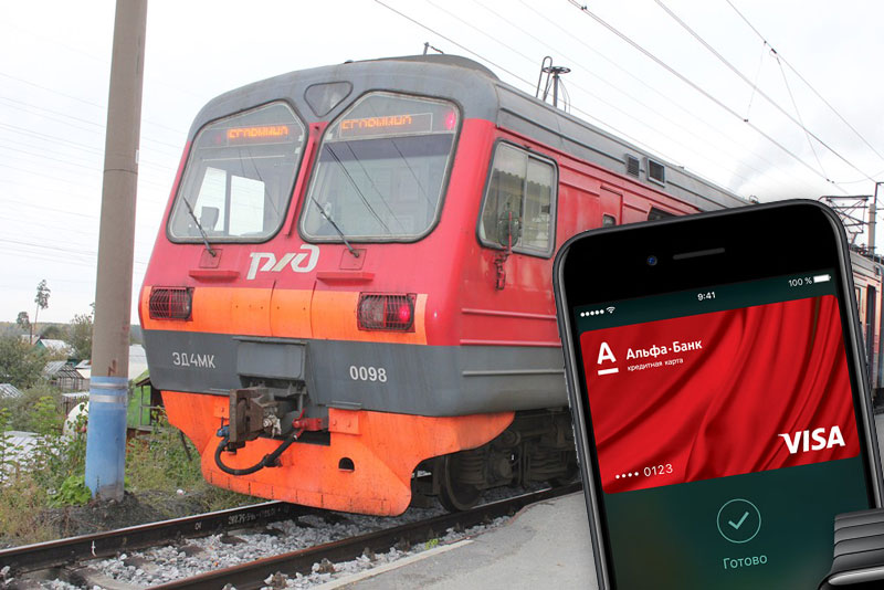 A ticket on the train now you can buy with Apple Pay