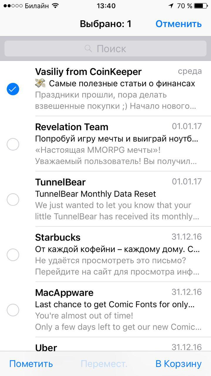 #Video: How to quickly delete all mail on iPhone