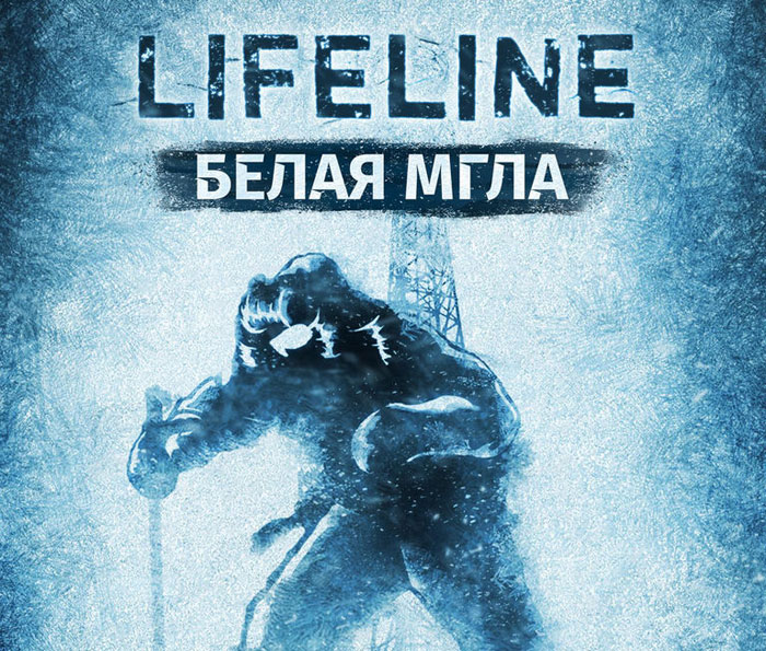 """Apple hands out free interactive quest """"Lifeline. Whiteout"""""""