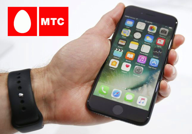 MTS refuse from unlimited tariffs on the Internet after Yota