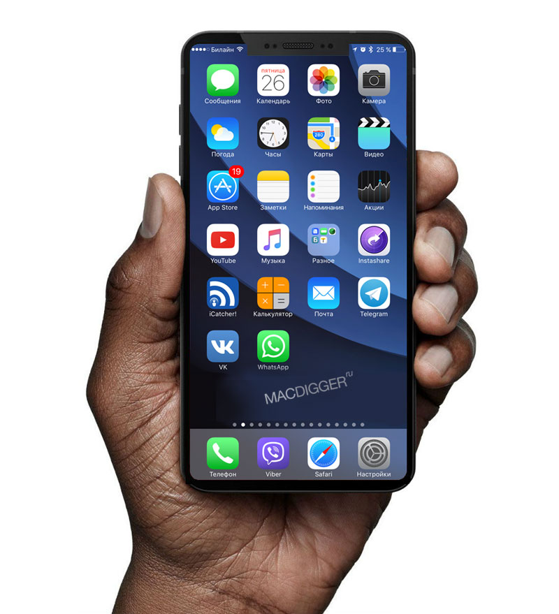 iPhone 8 vs Samsung Galaxy S8: who has the better design?