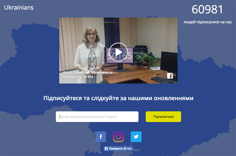 "Ukraine will create its own social network of Ukrainians instead of ""Vkontakte"" and ""Classmates"""