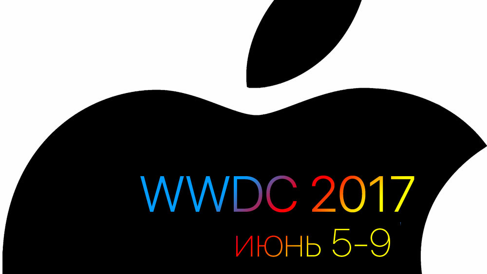 Apple updated its WWDC app: new interface, interactive maps, videoplaneta