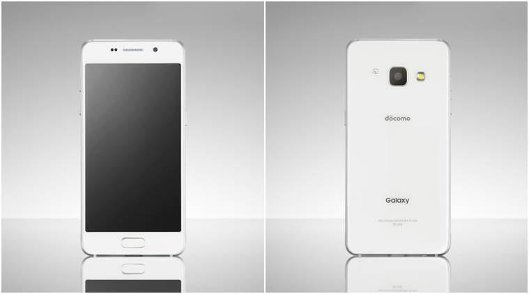 Samsung introduced a new smartphone Galaxy Feel