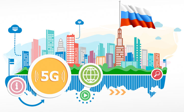 """Rostelecom"" have agreed about creation of pilot zones of mobile communication 5G"