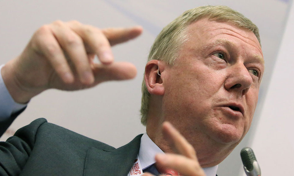 Chubais: no state of Apple in Russia do not create
