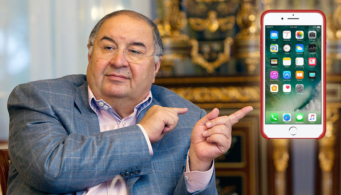 Usmanov opened the voting in the competition of memes for the iPhone 7 Plus. The first was the joke about the eyes burn Bulk