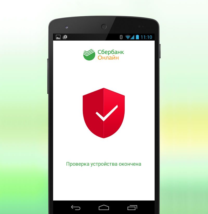 Ministry of internal Affairs detained hackers stole users ' Android smartphones in Russia, more than 50 million rubles