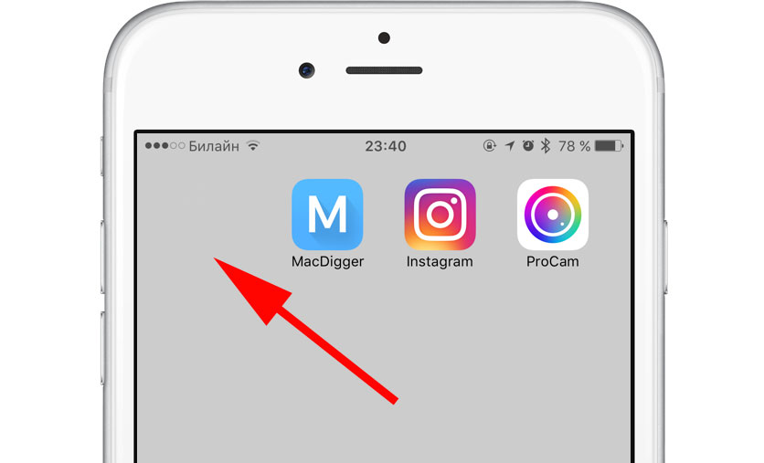 How to hide folder apps on iPhone without jailbreak