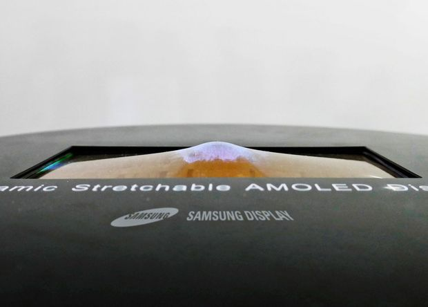 Samsung showed elastic display, which bend in all directions