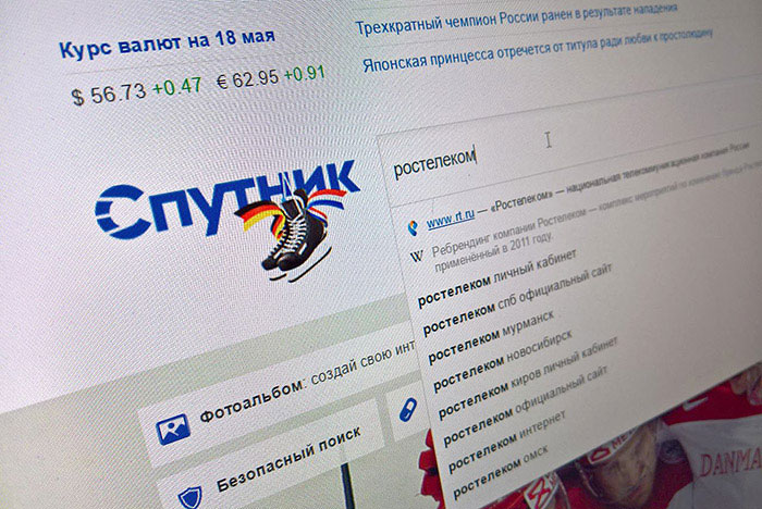 "Rostelecom decided not to close the national search engine ""Sputnik"" because it is ""a good product"""