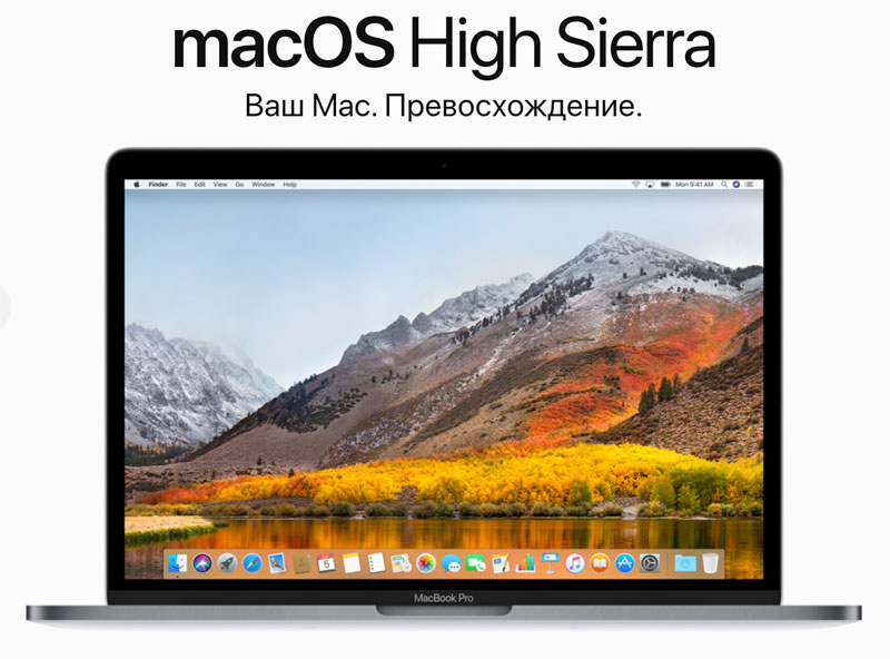 Published a list of computers compatible with macOS High Sierra