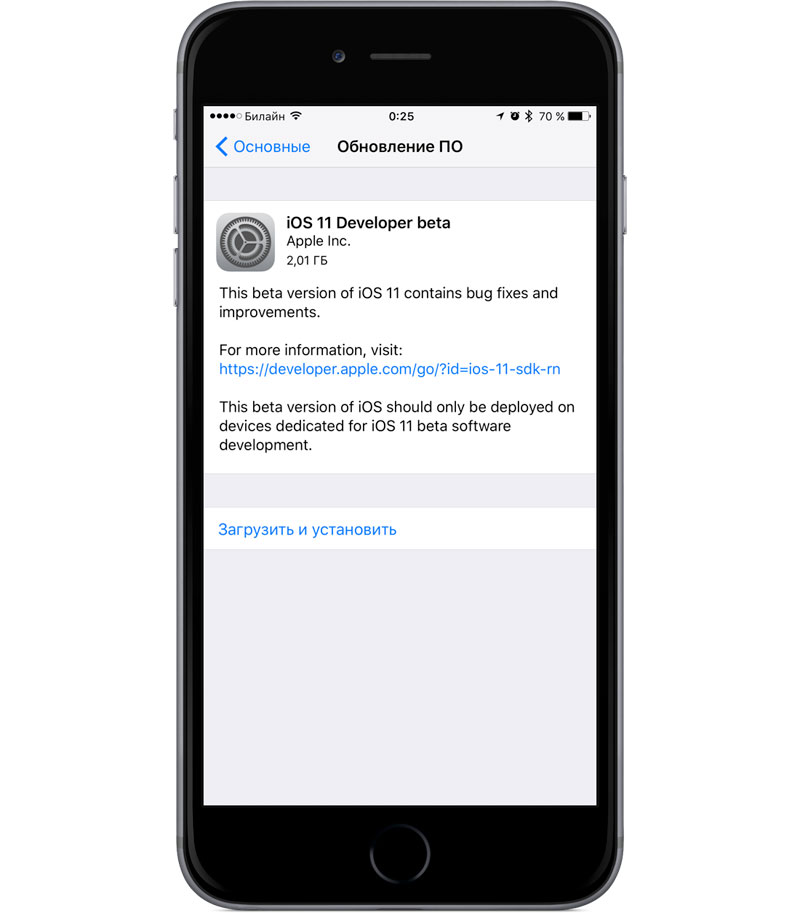 How to update iPhone and iPad to iOS 11 and whether it is